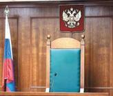 Постановление Правительства РФ №1097
