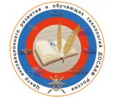 Разработчик Спектр ПДД и ЦИРОТ ДОСААФ подписали соглашение о сотрудничестве